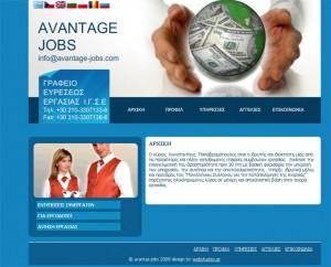 avantage-jobs