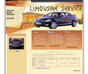 Athens Limo service